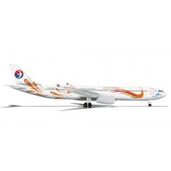 CHINA EASTERN YUNNAN AIRLINES AIRBUS A 330-300 PEACOCK aereo in metallo 526081 modellino HERPA WINGS scala 1:500